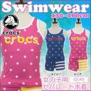 Crocs(クロックス)女の子セパレート水着(キッズタンクトップ・ハーフパンツショートパンツドット柄プール海水着女の子セパレートかわいい)