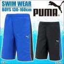 PUMA(プーマ)子供用水着男の子サーフパンツ(男子水着キッズジュニアスイムパンツ海海水パンツスイミングプール)