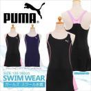 PUMA(プーマ)ガールズスクール水着(女の子ワンピーススカート付きブラカップポケット裏地スイムウェアウエアスイミング