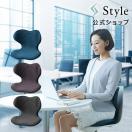 椅子 スタイルスマート Style SMART クッシ...