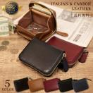 コインケース 小銭入れ メンズ 革 レザー 本革 イタリアンレザー カーボンレザー 父の日 カード