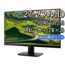 Acer/エイサー  【値下げしました】ゼロフレーム採用27型ワイドLED液晶ディスプレイ KA270HAbmidx ブラック