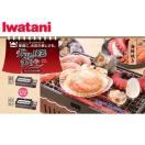 Iwatani/イワタニ  【オススメ】CB-ABR-1 炉ばた焼器 炙りや [串焼き&網焼き] (メタリックブラウン)