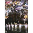 大運動会 宝塚歌劇100周年記念 (DVD)