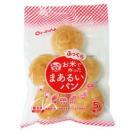アレルギー対応食品 みんなの食卓 お米でつくったまあるいパン 5個入り (日本ハム) (冷凍)
