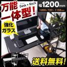 最安値挑戦6,480円 パソコンデスク ガラス オフィスデスク 机 収納付き ガラスデスク 送料無料