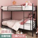 二段ベッド 大人用 2段ベッド 大人 スチール 耐震 ベッド シングル パイプベッド 2段ベット パイプ 金属製