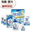 ギフト 洗剤 P&G 抗菌除菌 ・ アリエール &...
