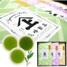 お茶ギフト 高級鹿児島茶3品種のみくらべ