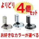 ドアキャッチャー カワジュン製 AC-784(内ビス)4個セット