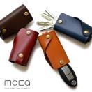 moca(モカ) スマート レザー キーケース 小物 革 ヌメ革 レザー 小物 キーホルダー プレゼント ギフト 贈り物メンズ レディース