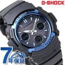 G-SHOCK G-ショック 電波 ソーラー スタンダードモデル AWG-M100A-1AER BASIC