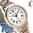 シチズン クロスシー サクラピンク 北川景子さん着用 電波ソーラー EC1144-51W CITIZEN xC 腕時計