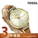 FOSSIL 時計 レディース ジョージアES3565 フォッシル