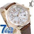 シチズン クロスシー XC クロノグラフ ソーラー FB1402-05A 腕時計 北川景子