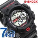 9日からエントリーで最大25倍 master of G G-SHOCK ジーショック GULFMAN G9100-1DR