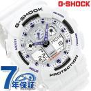 【あすつく】G-SHOCK Gショック ジーショック g-shock gショック STANDARD ホワイト×ミラー GA-100A-7ADR