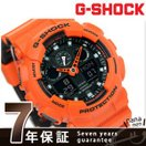 G-SHOCK スペシャルカラー レイヤードカラー GA-100L-4ADR Gショック 腕時計