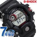 master of G Gショック カシオ 電波ソーラー G-SHOCK GW-9400-1DR