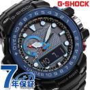 G-SHOCK ガルフマスター 電波ソーラー 腕時計 GWN-1000B-1BER カシオ