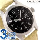ハミルトン 手巻き  カーキ フィールド メカ オフィサー メンズ 腕時計 H69419933