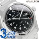 28日までエントリーで最大39倍 【あすつく】ハミルトン カーキ フィールド オート H70455133 メンズ 腕時計