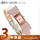 【あすつく】ケイトスペード 腕時計 KATE SPADE ケンマール KSW1112
