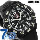 25日ならエントリーで最大43倍 【あすつく】ルミノックス 腕時計 3050シリーズ ホワイト 3051 LUMINOX