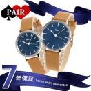 ペアウォッチ セイコー アルバ リキ クリスマス 限定モデル 腕時計 SEIKO