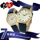 ペアウォッチ マッキントッシュ クリスマス 限定モデル レザーベルト 腕時計