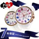 ペアウォッチ テンデンス ガリバーラウンドレインボー 日本限定モデル 腕時計