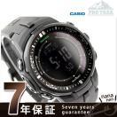 【あすつく】カシオ プロトレック 電波ソーラー 腕時計 メンズ CASIO PRO TREK PRW-3000-1ADR