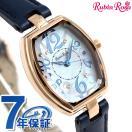 今ならクーポン利用で1000円OFF ルビンローザ Rubin Rosa ソーラー レディース 腕時計 R018PWHBL R018