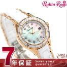 ルビンローザ Rubin Rosa ソーラー レディース 腕時計 R306PWHMOP R306