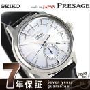 セイコー プレザージュ カクテル スカイダイビング 自動巻き SARY081 SEIKO 腕時計
