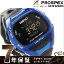 22日までエントリーで最大28倍 セイコー PROSPEX スーパー ランナーズ 腕時計 SBEF029 SEIKO ソーラー