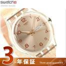 スウォッチ オリジナル ニュージェント レディース SUOK703 腕時計