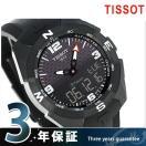 ティソ T-タッチ エキスパート ソーラー 45mm メンズ 腕時計 T091.420.47.057.01