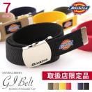 サマーセール/ DICKIES ディッキーズ GIベルト GI キャンバス ガチャベルト メンズ DS0741I DS0754I DS0558I
