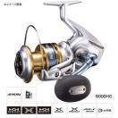 スピニングリール シマノ 16 バイオマスタ-SW 6000HG ライトブルーグレー