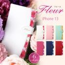 iphone8 ケース iPhone8Plus iPhone7 iphon...