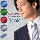 ネクタイ ドット柄 ネコ柄 猫柄 アニマル柄 5カラー隠れネコストライプ柄 CT11