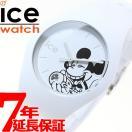 本日ポイント最大21倍! アイスウォッチ ディズニー コレクション シンギング 日本限定モデル 腕時計 ICE-Watch 014769