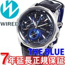 本日ポイント最大25倍! ワイアード 腕時計 メンズ ブルー クロノグラフ AGAW422 セイコー SEIKO