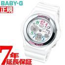 本日ポイント最大29倍!29日23時59分まで! カシオ ベビーG BABYG 腕時計 レディース 白 ホワイト BGA-101-7B2JF BABY-G