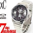 ポイント最大21倍! シチズンCITIZEN 腕時計 メンズ クロスシーXC エコドライブ 電波ソーラー CB1020-54E