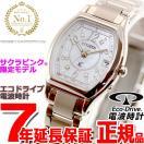 本日ポイント最大21倍! シチズン クロスシー エコドライブ 電波時計 世界限定モデル 腕時計 レディース ES9356-55W