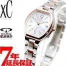 本日ポイント最大21倍! シチズン クロスシー エコドライブ 電波時計 腕時計 レディース ES9364-57A