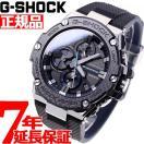 本日限定ポイント最大21倍!23時59分まで! Gショック Gスチール G-SHOCK ソーラー 腕時計 メンズ GST-B100XA-1AJF