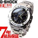 Gショック Gスチール G-SHOCK G-STEEL 電波ソーラー 腕時計 メンズ ブラック×ゴールド GST-W110D-1A9JF ジーショック